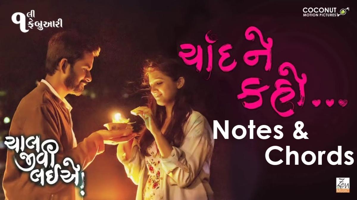 Chaand Ne Kaho Aaje Notes & Chords – Chal Jeevi Laie – Sonu Nigam – SachinJigar