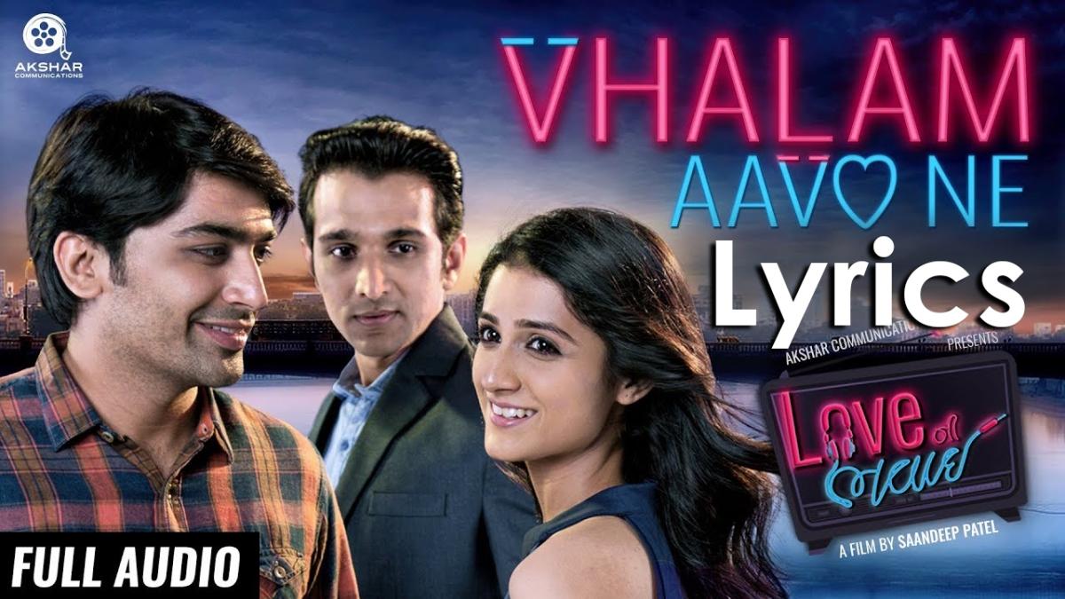 Valam Aavo ne Lyrics Gujarati – ગુજરાતી – Love in Bhavai – SachinJigar